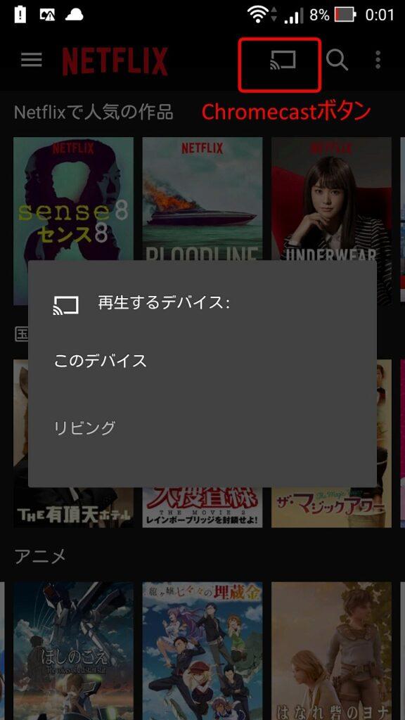 Screenshot_2015-09-04-00-01-48
