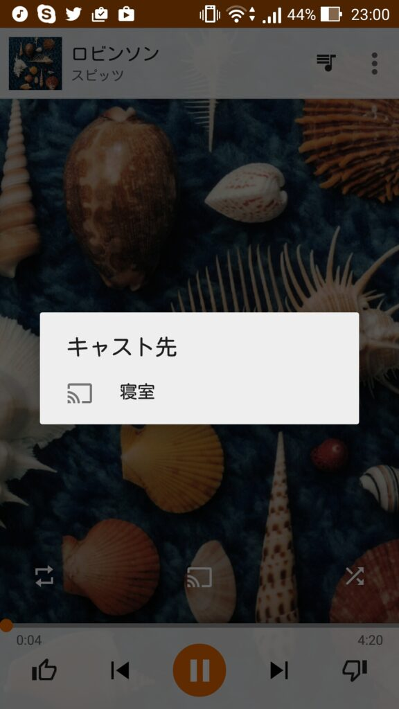 Screenshot_2016-05-10-23-00-42