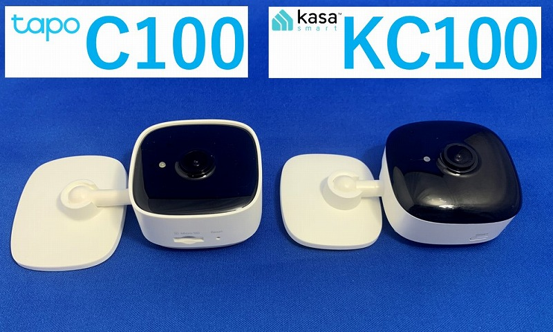 KC100(Kasa)とC100(Tapo)の首振り