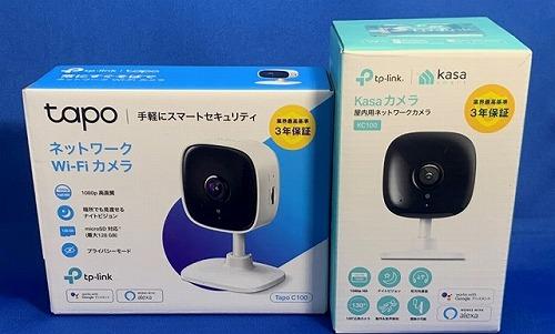 TapoとKasaの違い(ネットワークカメラ)