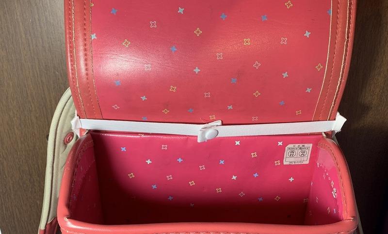 富士パックスの清涼ランドセルパッド取り付け手順