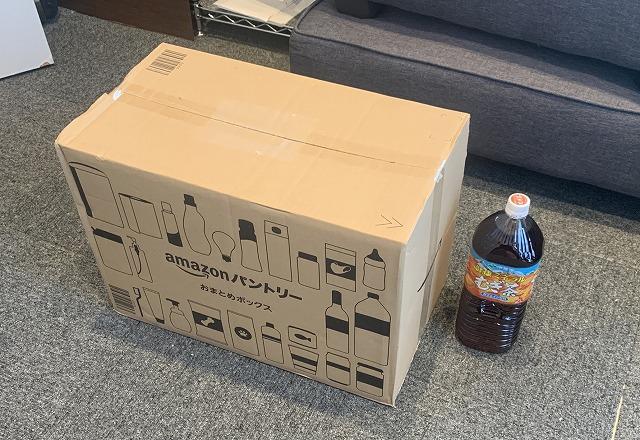 パントリー専用Box