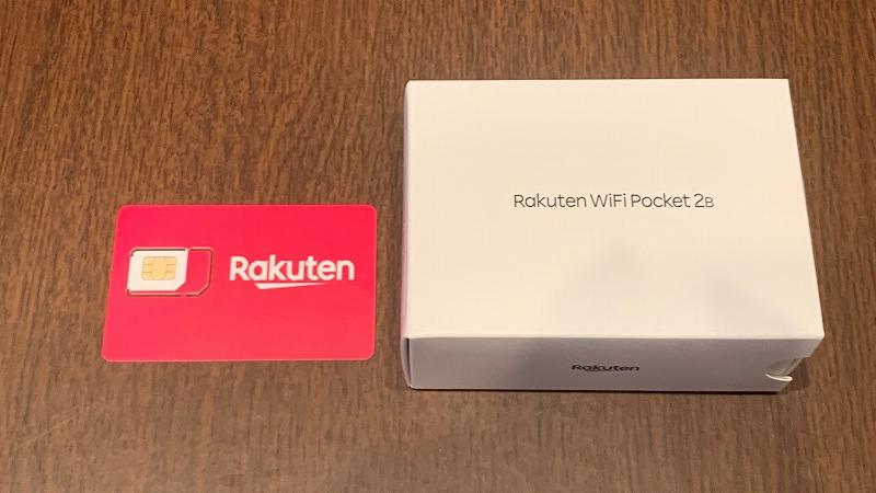 Rakuten WiFi Pocket 2Bの外箱
