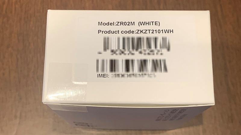 Rakuten WiFi Pocket 2Bの外箱2