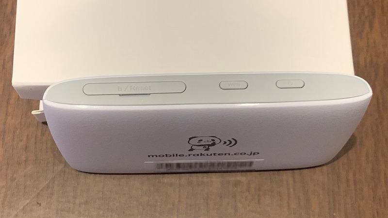 Rakuten WiFi Pocket 2Bの上部
