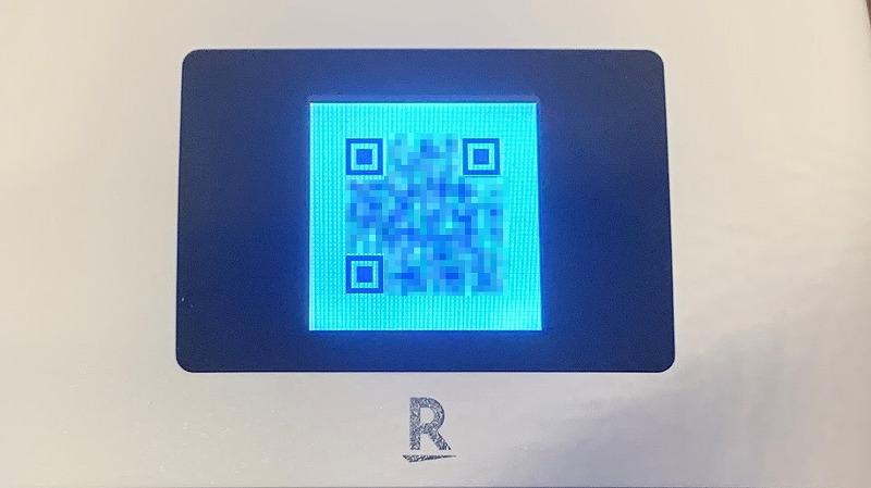 Rakuten WiFi Pocket 2BのQRコード