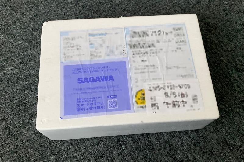海道紋別市の天然ホタテの梱包