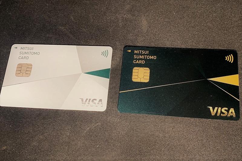 三井住友カードゴールドと一般カードのデザイン比較