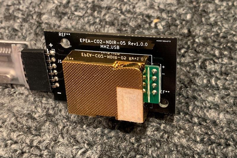 EPEA-CO2-NDIR-05のNDIRセンサー