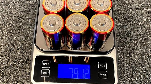 乾電池の重量